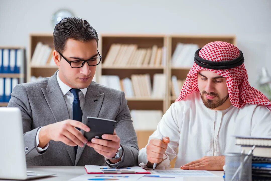 cuenta de trading islámica